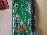 龙华回收线路板公司,龙华收购镀金主板,PCB板什么价格