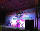 柳州庆典晚会灯光音响设备柳州演出灯光
