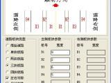 鸿业市政道路软件10.0 鸿业市政管线 鸿业暖通空调带加密锁