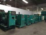 发电机公司专业提供东莞二手发电机买卖二手柴油发电机回收置换