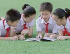 2018深圳民办学校(幼升小 小升初)学位补贴申领指南