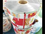 厂家生产 月饼包装卷膜 自动包装机卷膜 KOP复合CPP包装卷膜