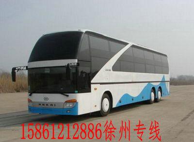 徐州到阳江汽车客车大巴咨询//15861212886