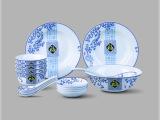 福临门餐具 瓷器茶具 创意瓷器 餐具瓷器 高档瓷器工艺品摆件