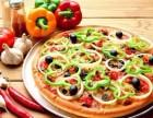 涛洋客披萨加盟费多少钱