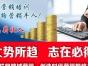 贵阳网络营销培训