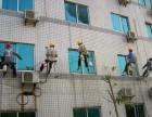 重庆大渡口九龙坡外墙专业清洁玻璃专业清洁