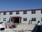 北京顺义张镇活动板房 顺义南法信镇彩钢房低价拆装可出口