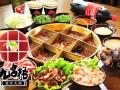 郑州九宫格火锅官网加盟-正宗重庆火锅加盟-新手创业
