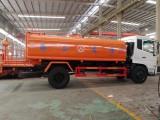 广州城区程力威牌洒水车厂家直销全国代送