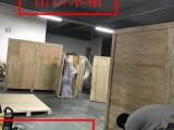 广州番禺网上找订做出口木箱包装公司 广州洋尊包装公司