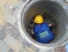 南京市政管道清淤 化粪池清理 管道清淤和疏通管道