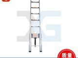兴光 专业生产 竹节伸缩梯 大量出售 厂家直销 竹节伸缩梯