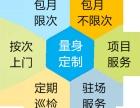 IT外包惠州地区电脑和网络上门维护,IT外包服务