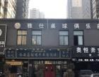 成熟商业区280平精装餐饮商铺已租满较一套
