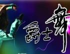 华翎专业爵士舞培训学校