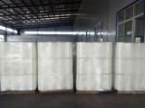 康邦拉伸膜厂家 优质江西拉伸缠绕包装膜 直销价格塑料薄膜