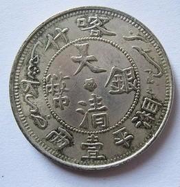 古钱币机制币古玩瓷杂书玉鉴定评估交易欢迎咨询