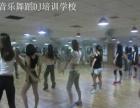梅州哪里专业培训唱歌舞蹈DJ打碟 MC喊麦 哪里有教