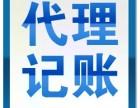 南昌创业者如何选择代理记账公司