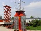 供应承德套缸式升降机高空作业平台