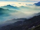 潮州凤凰山最美云海观赏游