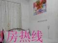 地铁口公寓 日租-短租房/电脑单间(50-6