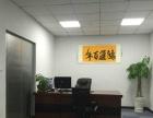 带办公家具出租蓝光国际城韩国城170平办公写字楼