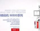 激光喷码机、南京喷码机、食品日期喷码机、手持喷码机