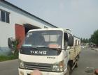 个人转4.2米货车