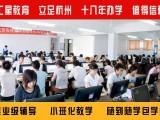 杭州萧山办公软件培训机构办公软件培训选择汇星教育