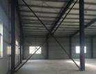 大托铺钢材市场新建钢结构厂房带行车梁配电80kva