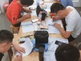 蕪湖室內3D軟件和CAD軟件培訓班