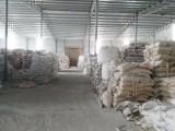 彩石砂天然彩石砂河南彩石砂天然外墙彩石砂雪花白彩石砂里有卖