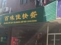 江北新区核心区地铁口推美利广场沿街门面急售无税