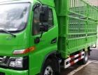 转让 货车 宜昌同城货的 带货源转让