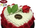 生日蛋糕图们敦化珲春龙井和龙延吉汪清安图延边蛋糕店