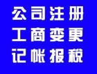 西安注册公司一站式搞定 注册公司流程,欢迎咨询