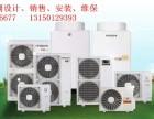 庆阳空气能采暖 空气源空调 空气能地暖 空气能热水