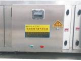 uv光解设备质量可靠|伯名环保垃圾废气处理服务更完善