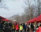 12月23日**,南漳印象老家首届年猪文化节直通车
