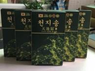 贵州天地松胶囊价格 厂家批发价