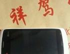 日版s4mini iphone5c 中兴v880+