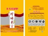 陕西包装厂家供应 食品粮食大米小米面粉外包装编织袋
