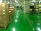 宁陵县厂房装修施工地坪漆,纳米科技更耐磨!