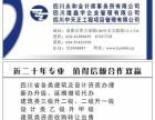 浙江省内建筑企业资质转让找哪家公司专业速度快价格低?