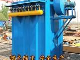 河北君邦环保厂家直销96袋单机脉冲除尘器现货销售