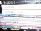 全新二手动漫杂志出售