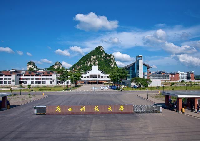 广西科技大学2018年成人函授,升职加薪的必备条件