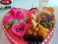 订新华卫东石龙湛河宝丰叶县鲁山郏县舞钢平顶山蛋糕店